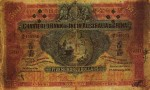 Value of Chartered Bank of India, Australia & China $500 Bank Note (1912-1926)