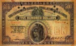 Value of Chartered Bank of India, Australia & China $500 Bank Note 1st August 1930