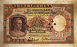 Value of Chartered Bank of India, Australia & China $500 Bank Note (1934-1961)