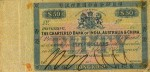 Value of Chartered Bank of India, Australia & China $50 Bank Note 1860s