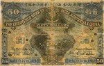 Value of Chartered Bank of India, Australia & China $50 Bank Note 1st January 1912