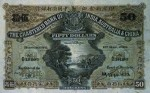 Value of Chartered Bank of India, Australia & China $50 Bank Note 1923