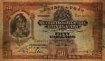 Value of Chartered Bank of India, Australia & China $50 Bank Note (1931-1934)