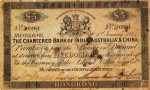 Value of Chartered Bank of India, Australia & China $5 Bank Note 1st January 1874