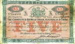 Value of Chartered Bank of India, Australia & China $5 Bank Note (1903-1911)