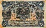 Value of Chartered Bank of India, Australia & China $5 Bank Note (1911-1922)