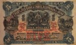 Value of Chartered Bank of India, Australia & China $5 Bank Note (1924-1927)