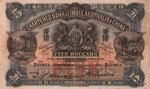 Value of Chartered Bank of India, Australia & China $5 Bank Note 1923