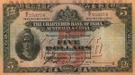 Value of Chartered Bank of India, Australia & China $5 Bank Note (1934-1940)