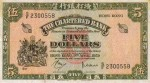Value of Chartered Bank of India, Australia & China $5 Bank Note (1959-1961)