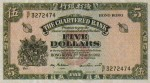Value of Chartered Bank of India, Australia & China $5 Bank Note 3rd March 1962