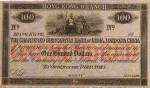 Hong Kong Mercantile Bank of India, London & China One Hundred Dollars