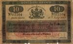 Hong Kong Mercantile Bank of India, London & China Ten Dollars