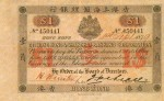 Value of Hong Kong & Shanghai $1 Bank Note (1879-1885)