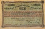 Value of Hong Kong & Shanghai $1 Bank Note (1889-1899)