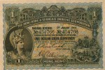 Value of Hong Kong & Shanghai $1 Bank Note (1904-1913)