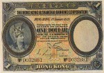 Value of Hong Kong & Shanghai $1 Bank Note (1926-1935)
