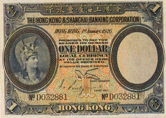 Office Here Or The Equivalent In Currency Of Island Value Received One Dollar Local By Order Board Directors Hong Kong