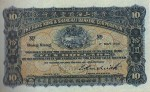 Value of Hong Kong & Shanghai $10 Bank Note (1904-1905)