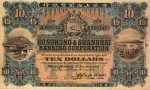Value of Hong Kong & Shanghai $10 Bank Note (1909-1923)