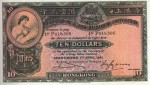 Value of Hong Kong & Shanghai $10 Bank Note (1941-1959)