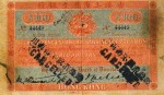 Value of Hong Kong & Shanghai $100 Bank Note (1895-1896)