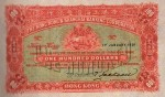 Value of Hong Kong & Shanghai $100 Bank Note 1901