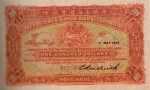 Value of Hong Kong & Shanghai $100 Bank Note (1904-1906)