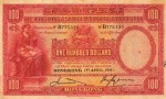 Value of Hong Kong & Shanghai $100 Bank Note (1941-1959)