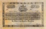 Value of Hong Kong & Shanghai $25 Bank Note (1865-1867)