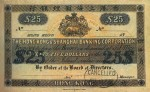 Value of Hong Kong & Shanghai $25 Bank Note (1880-1884)