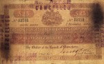 Value of Hong Kong & Shanghai $25 Bank Note 1889
