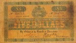 Value of Hong Kong & Shanghai $5 Bank Note (1890-1898)