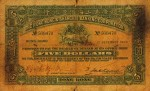 Value of Hong Kong & Shanghai $5 Bank Note (1900-1901)