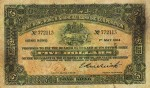Value of Hong Kong & Shanghai $5 Bank Note (1904-1905)