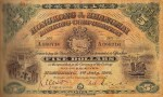 Value of Hong Kong & Shanghai $5 Bank Note (1916-1923)