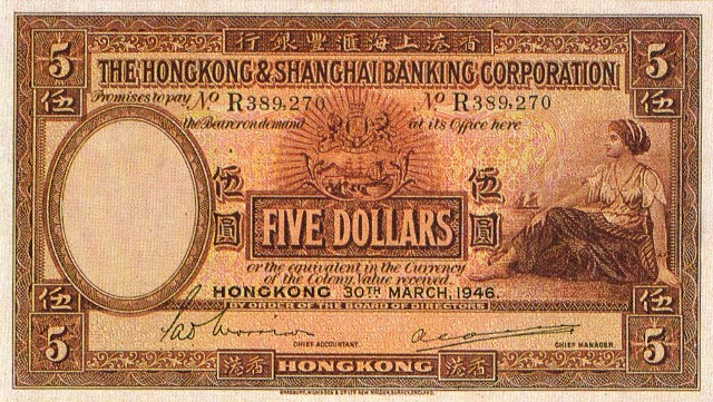 Demand At Its Office Here Or The Equivalent In Currency Of Colony Value Received Five Dollars By Order Board Directors Hong Kong