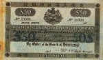 Value of Hong Kong & Shanghai $50 Bank Note (1877-1897)