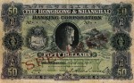 Value of Hong Kong & Shanghai $50 Bank Note (1905-1923)