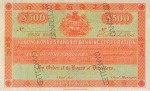 Value of Hong Kong & Shanghai $500 Bank Note (1896-1897)
