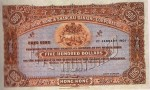 Value of Hong Kong & Shanghai $500 Bank Note 1901