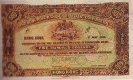 Value of Hong Kong & Shanghai $500 Bank Note (1904-1907)