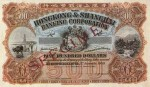 Value of Hong Kong & Shanghai $500 Bank Note (1909-1925)