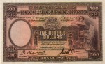 Value of Hong Kong & Shanghai $500 Bank Note (1927-1930)