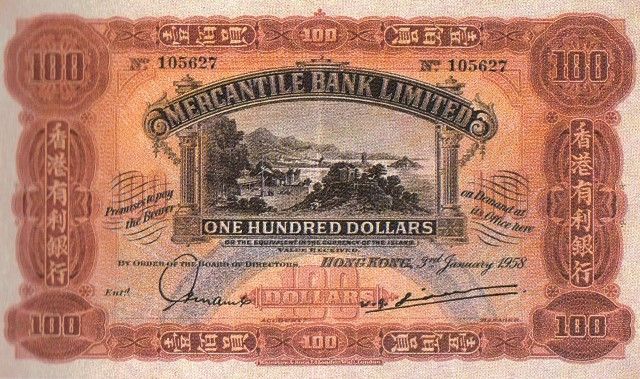 Antique Money – The Mercantile Bank Limited $100 Bank Note Value
