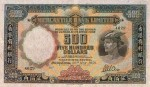 The Mercantile Bank Limited $500 Bank Note Value