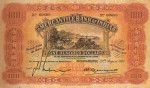 Mercantile Bank of India Limited $100 Bank Note Value