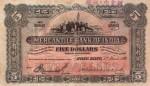 Mercantile Bank of India Limited Hong Kong Five Dollars