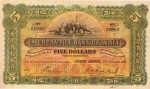 Mercantile Bank of India Limited $5 Bank Note Value