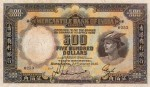 Mercantile Bank of India Limited $500 Bank Note Value